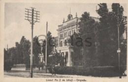 Moldova - Bessarabia - Chisinau - Liceul Nr.2 De Baieti - Moldavie