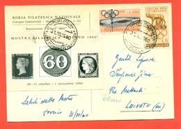 ERINNOFILIA - VIGNETTE ERINNOFILE-MILANO- VIGNETTA SU CARTOLINA - BORSE FILATELICA NAZIONALE - MOSTRA FILATELICA 1960 - Erinnofilia