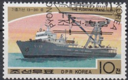 NORTH KOREA 1988. SHIPS.  2 Stamps 10- 40 - Corea Del Nord