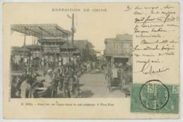 Cachets Quang Ngai Et Quinehong (?) (Quy Nhon - Quinhon ?) / CP 1905 Tientsin Chine China Pour La France . - Storia Postale