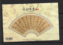 Peinture Et Caligraphie - 1945-... République De Chine