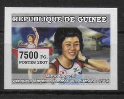 GUINEE  N° 2880 * * NON DENTELE Course Marathon Mizuki Noguchi - Atletica