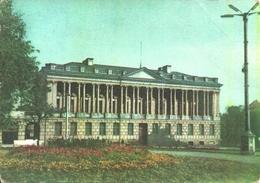 Poznan (Polonia) Biblioteka Raczynskich, Biblioteca - Polonia
