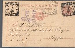 Cartolina Postale 99 Viaggiata 1900 C.2080 - Italia