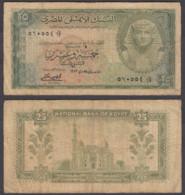 Egypt 25 Piastres 1952 (VG-F) Condition Banknote P-28 - Egypt