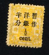 CHINE CHINA 1897, Yvert 25A*, Impératrice Douairière, Surcharge 1/2c Sur 3c, 1 Valeur, Neuf* Hinged - Chine
