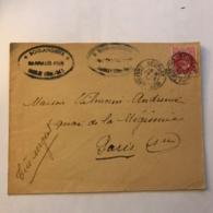 LSC De 1942 Petain De La Boulangerie De Beurlay (16)  Pour Vilmorin Andrieux à Paris - 1941-42 Pétain