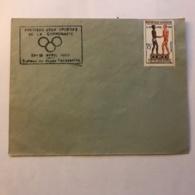 LSC Et Cachet Des 1er Jeux Sportifs De La Communauté Avril 1960 + Timbre En Rapport Non Circulé - Stade Tananarive - Madagascar (1889-1960)