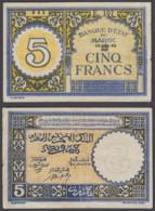 Morocco 5 Francs 1943 (VF) Condition Banknote KM #33  Banque - Morocco