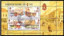BULGARIA \ BULGARIE - 2012 - Wagons-postе - 1867-1935 - Bl - PF  Obl. - Hojas Bloque