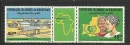 Tableaux Peinture Mauritanie YT**  229A Raffinerie De Pétrole De Nouadhibou ,carte Afrique - Usines & Industries