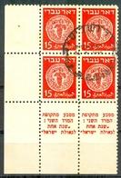 Israel - 1948, Michel/Philex No. : 4 Tab Block, Perf: 11/11 - USED - *** - Full Tab - Israel
