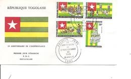 Togo - 15 Anniversaire De L'indépendance ( FDC De 1975 à Voir) - Togo (1960-...)