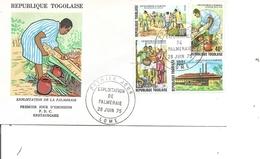 Togo - Palmeraie ( FDC De 1975 à Voir) - Togo (1960-...)