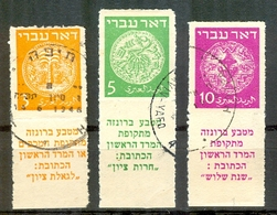 Israel - 1948, Michel/Philex No. : 1-3, Perf: Rouletted - DOAR IVRI - 1st Coins - USED - *** - Full Tab - Israel