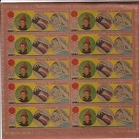 Guinea Ecuatorial Nº Michel A29 En Hoja De 10 Sellos SIN DENTAR - Äquatorial-Guinea