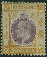 HONG KONG 1911 KE7 30c Multiple CA Wmk. Mounted Mint SG97 - Hong Kong (...-1997)