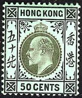 HONG KONG 1911 KE7 50c Multiple CA Wmk. Mounted Mint SG98 - Hong Kong (...-1997)