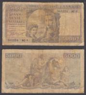 Greece 5000 Drachmai 1947 (VG) Condition Banknote P-181 - Greece