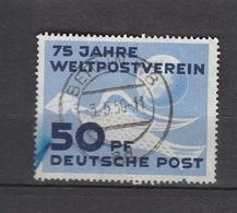 Deutschland  DDR Gestempelt  242  UPU Katalog  24,00 - DDR