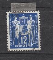 Deutschland  DDR Gestempelt  243 Gewerkschaftgründung Katalog  25,00 - DDR