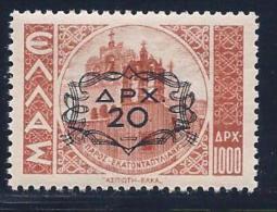 Greece, Scott # 473B MNH 1944 Stamp  Surcharged, 1946 - Greece