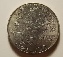 Tunisia 1 Dinar 1996 Varnished - Tunisie