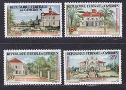 CAMEROUN N°  425 à 428 ** MNH Neufs Sans Charnière, TB (D8489) Anniversaire De La Réunification - 1966 - Cameroun (1960-...)