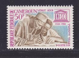 CAMEROUN N°  431 ** MNH Neuf Sans Charnière, TB (D8490) Anniversaire De L' U.N.E.S.C.O. - 1966 - Cameroun (1960-...)