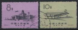 China 444/45 O - 1949 - ... Volksrepublik