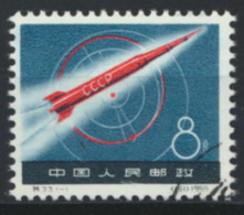 China 453 O - 1949 - ... Volksrepublik