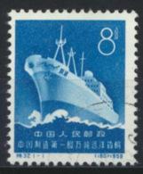 China 576 O - 1949 - ... Volksrepublik