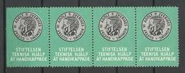 SWEDEN Charity Stamp King Gustaf VI Adolf Help For Disabled People As 4-stripe MNH - Erinnofilie