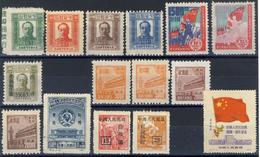 China North East - Lot Of 15 Stamps -  (see Description) - Cina Del Nord-Est 1946-48