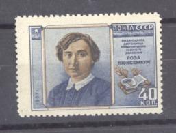 Russie  :  Yv  2016  ** - 1923-1991 USSR