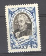 Russie  :  Yv  2042  ** - 1923-1991 USSR
