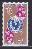 MALI AERIENS N°   39 ** MNH Neuf Sans Charnière, TB (D8508) Anniversaire De L' U.N.I.C.E.F. - 1966 - Mali (1959-...)