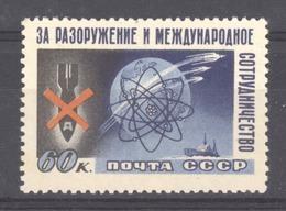 Russie  :  Yv  2063  * - 1923-1991 USSR