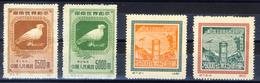 China North East - Lot Of 4 Stamps - World Peace Not Complet Set - Postal Conference  (see Description) - Cina Del Nord-Est 1946-48