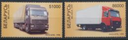 Weißrussland 336/37 ** Postfrisch - Belarus