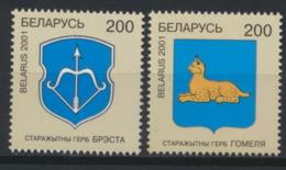 Weißrussland 396/97 ** Postfrisch - Belarus