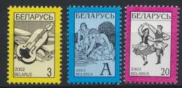 Weißrussland 360/62I ** Postfrisch - Belarus