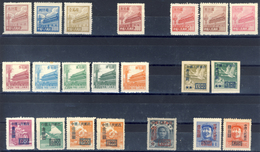 China PRC - Lot Of 21 Stamps New MLH -   (see Description) - Ungebraucht