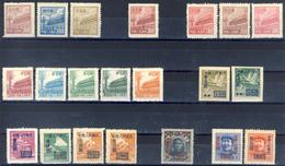 China PRC - Lot Of 21 Stamps New MLH -   (see Description) - 1949 - ... Repubblica Popolare