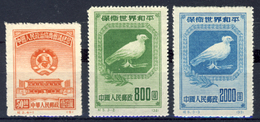 China PRC - Lot Of 3 Stamps New MLH - Political Conference - World Peace   (see Description) - Ungebraucht
