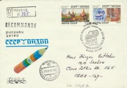 Sowjetunion 6121/22 Auf R-FDC Freundschaft Mit Indien - 1923-1991 USSR