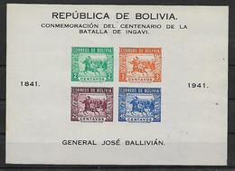 BOLIVIA 1941 Sc#288 Centenary Of The Battle Of Ingavi Sheet Of 4 MNH - Bolivië