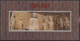 China Block 63 ** Postfrisch - 1949 - ... Volksrepublik