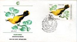 SOVIET  UNION,    FDC,    Bird    /    UNION  SOVIÉTIQUE,    Lettre De Première Jour,   Oiseau,  1979 - Sperlingsvögel & Singvögel