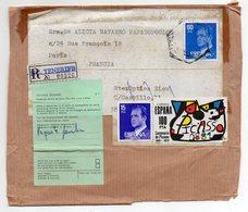 Espagne--fragment De Paquet Recommandé De TENERIFE Pour PARIS (France)-timbres-cachet + Douane C1 - 1931-Aujourd'hui: II. République - ....Juan Carlos I
